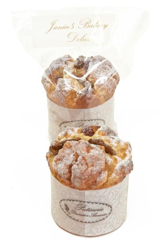 Muffins med valnötter, 1 st, konstgjort